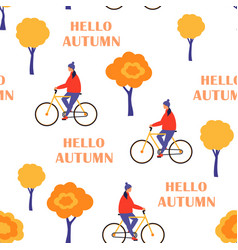 pattern people in autumn park vector image