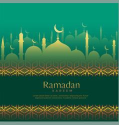 Ramadan kareem awesome background vector
