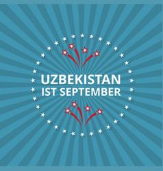 Uzbekistan independence day vector