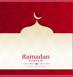 Ramadan kareem beautiful background design vector