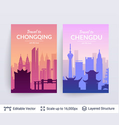 chongqing and chengdu famous chinese city scapes vector image