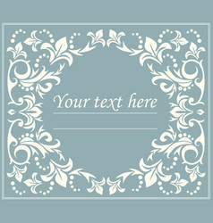 floral classic circle frame with elegant lines vector image