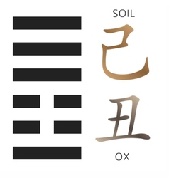 Symbol of i ching vector