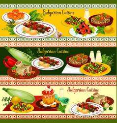 Bulgarian cuisine restaurant banner of dinner menu vector