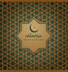 Islamic pattern background vector