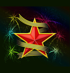 Red star and fireworks vector image