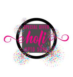 Holi festival of colors vector