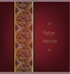 Arabesque thai element classic gold background vector
