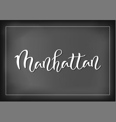 calligraphy lettering of manhattan on chalkboard vector image