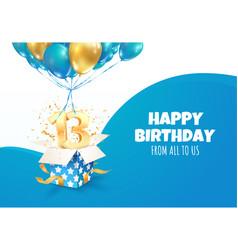 Celebrating 13 th years birthday vector