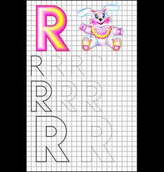 Educational page with letter r on a square paper vector