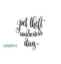 February 14 - pet theft awareness day - hand vector