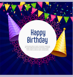 happy birthday party celebration background vector image