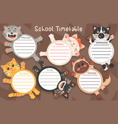 School timetable or schedule template education vector