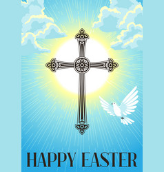 silhouette of ornate cross with dove happy easter vector image