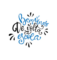 welcome back to school in brazilian portuguese vector image