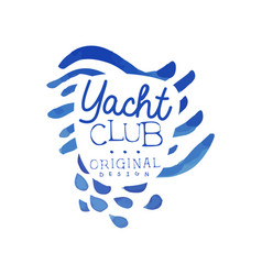Abstract watercolor painting for yacht club sea vector