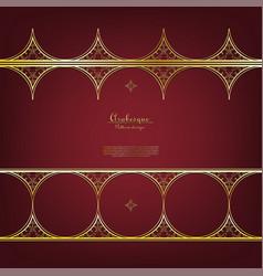 Arabesque thai element pattern gold flower vector