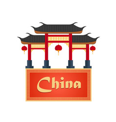 trip to china travelling modern vector image