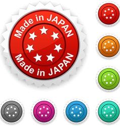 Made in Japan award vector image