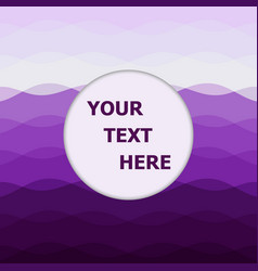 abstract purple background with curve lines vector image