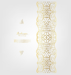 Arabesque abstract element classic gold vector