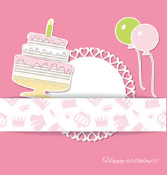 birthday party and bashower design elements vector image