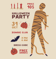 halloween party flat poster template vector image