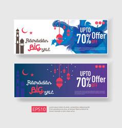 ramadan kareem sale offer banner design vector image