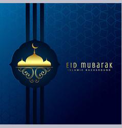beautiful eid mubarak design background vector image vector image