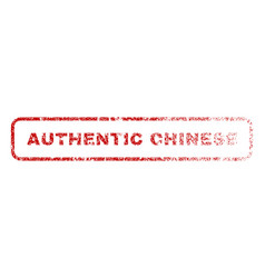 authentic chinese rubber stamp vector image