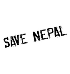 save nepal rubber stamp vector image