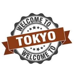 tokyo round ribbon seal vector image