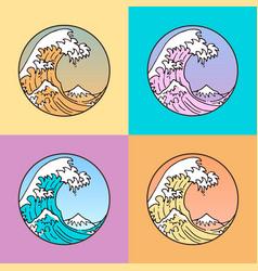 wave logo beautiful minimalistic vector image