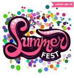 summer fest vector image vector image