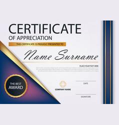 purple gold elegance horizontal certificate vector image