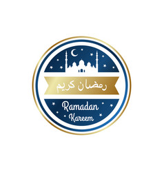 bright design template for ramadan kareem vector image