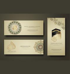 Prophet muhammad in arabic calligraphy set banner vector