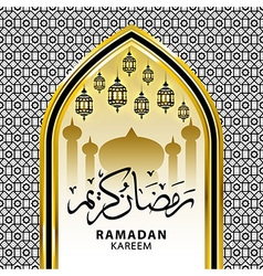 Ramadan graphic background Ramadan Kareem vector image