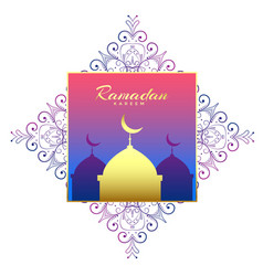 ramadan kareem beautiful background decoration vector image