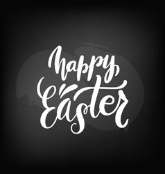 chalkboard blackboard lettering happy easter vector image