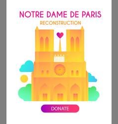 Notre dame de paris reconstruction design save vector
