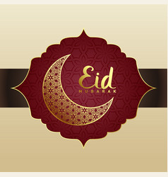 Premium islamic eid mubarak festival greeting vector