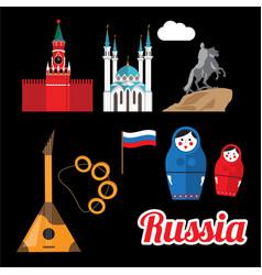 set of greatest russian symbols vector image
