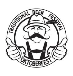 oktoberfest label vector image vector image