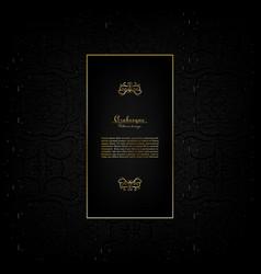 Arabesque dark gold pattern background template vector