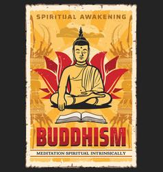 Buddhism religion buddha in lotus meditation vector