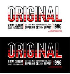 Typography denim sport slogan for t-shirt vector