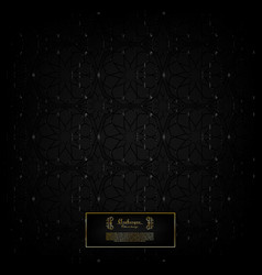 Arabesque darker than black abstract element vector