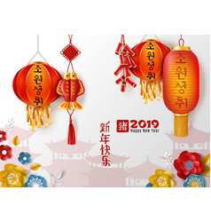 chinese new year horizontal poster vector image